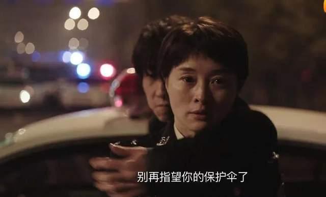 《扫黑风暴》剧透:王政是孙兴生父?孙兴妈妈贺芸露出凶狠真面目