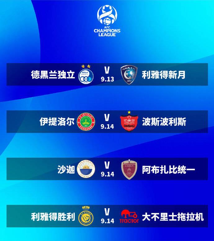 亚冠官方:1/4决赛与西亚区半决赛和决赛均在沙特进行
