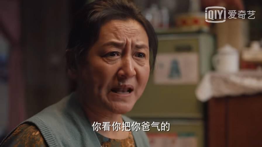 《理想之城》最气人的角色上线了 拿着女儿的钱给儿子买房 吴红梅气哭了