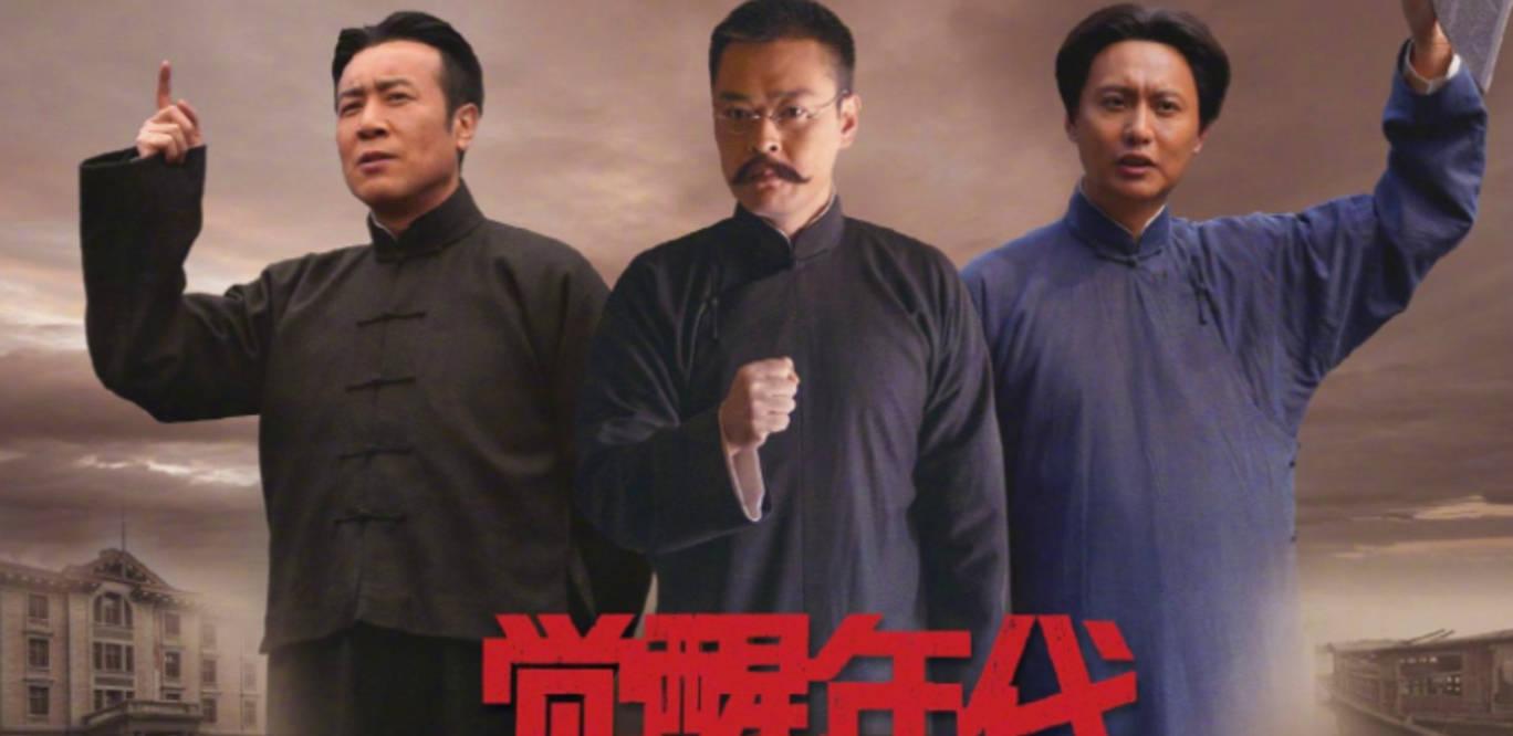 《包拯》会再次被摧毁吗?公孙策浪漫 詹昭像熊海子 集数严重?