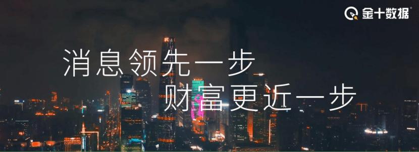 9万名中国留学生不愿去美国!美国抛来橄榄枝:发放5.7万张签证