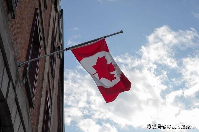 2022加拿大安省移民介绍