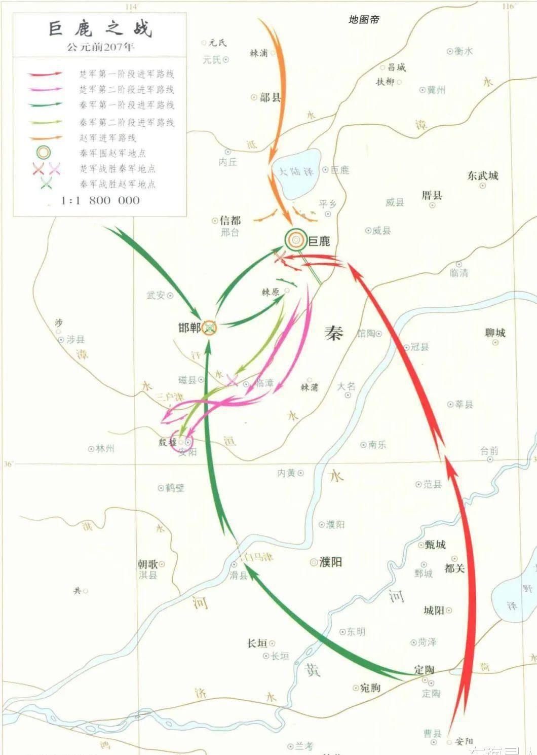 巨鹿之战项羽能够以少胜多 项羽是怎么做到的 彭城之战项羽