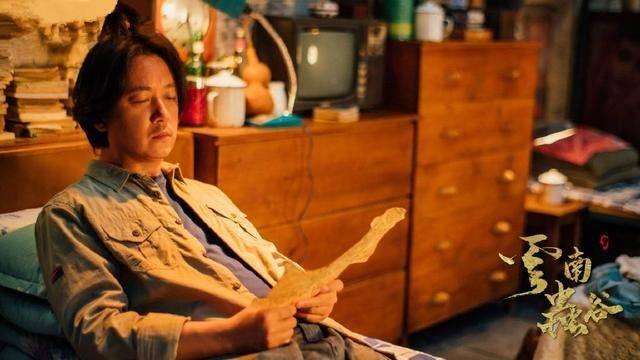 图片[11]-8小时破亿、热榜第一,《云南虫谷》终于开播,前五集差点看吐了-妖次元