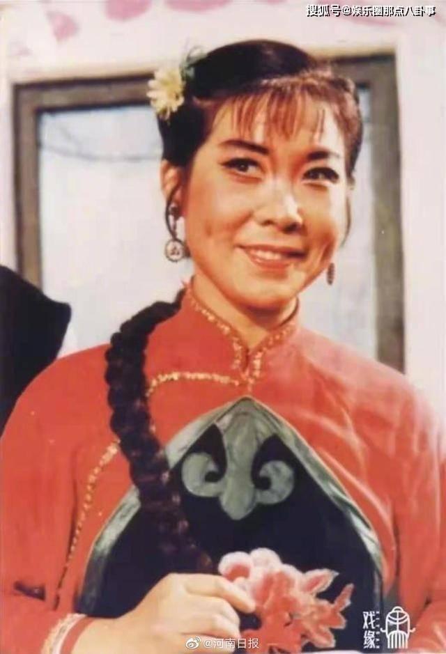 豫剧艺术家柳兰芳去世
