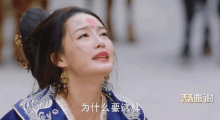 """图片[16]-新晋""""虎扑女神""""李沁,成也这张脸,败也这张脸-妖次元"""