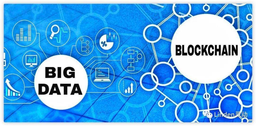 一文读懂「区块链+大数据」的价值在哪里!  第2张 一文读懂「区块链+大数据」的价值在哪里! 币圈信息