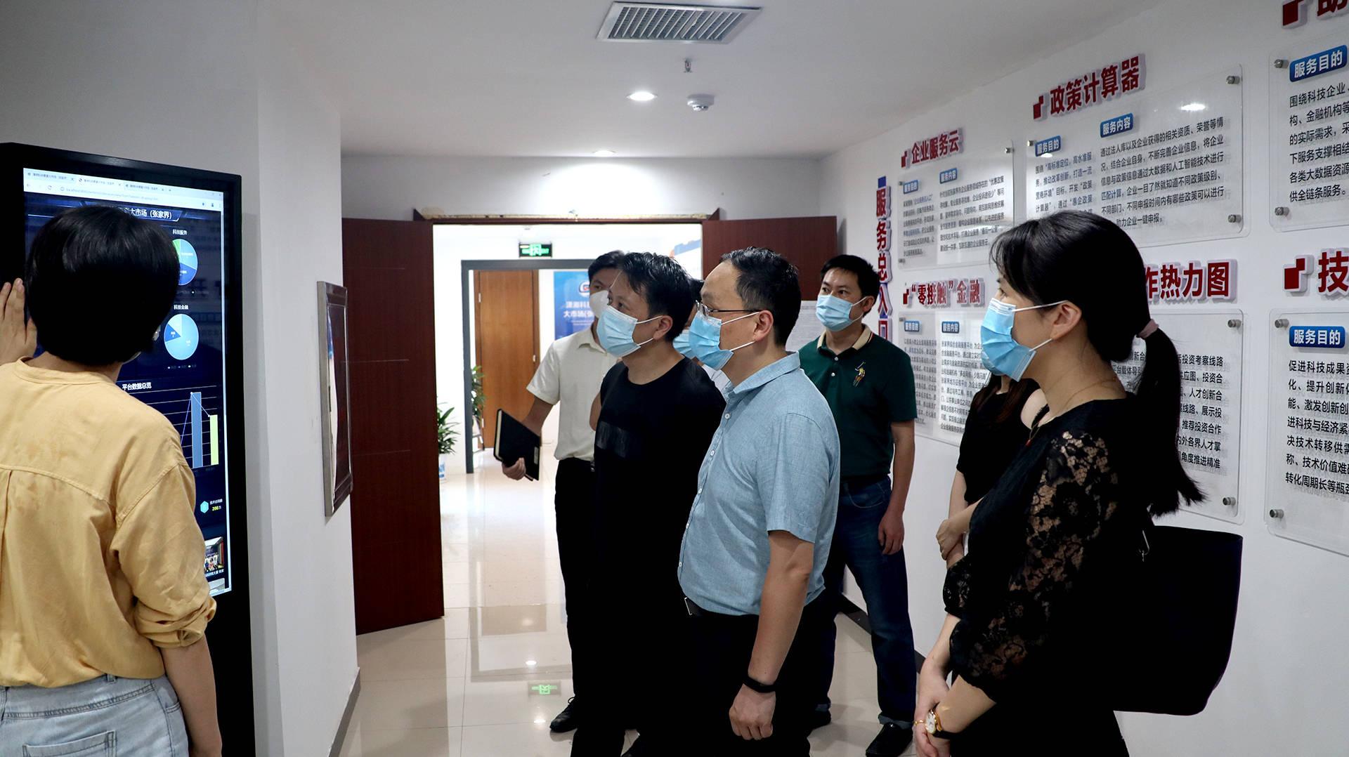 怀化市科技局一行考察潇湘科技要素大市场(张家界)