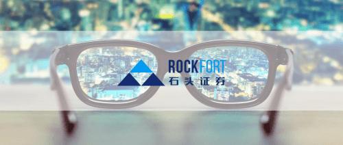 石头证券:北京证交所的成立具有时代意义!
