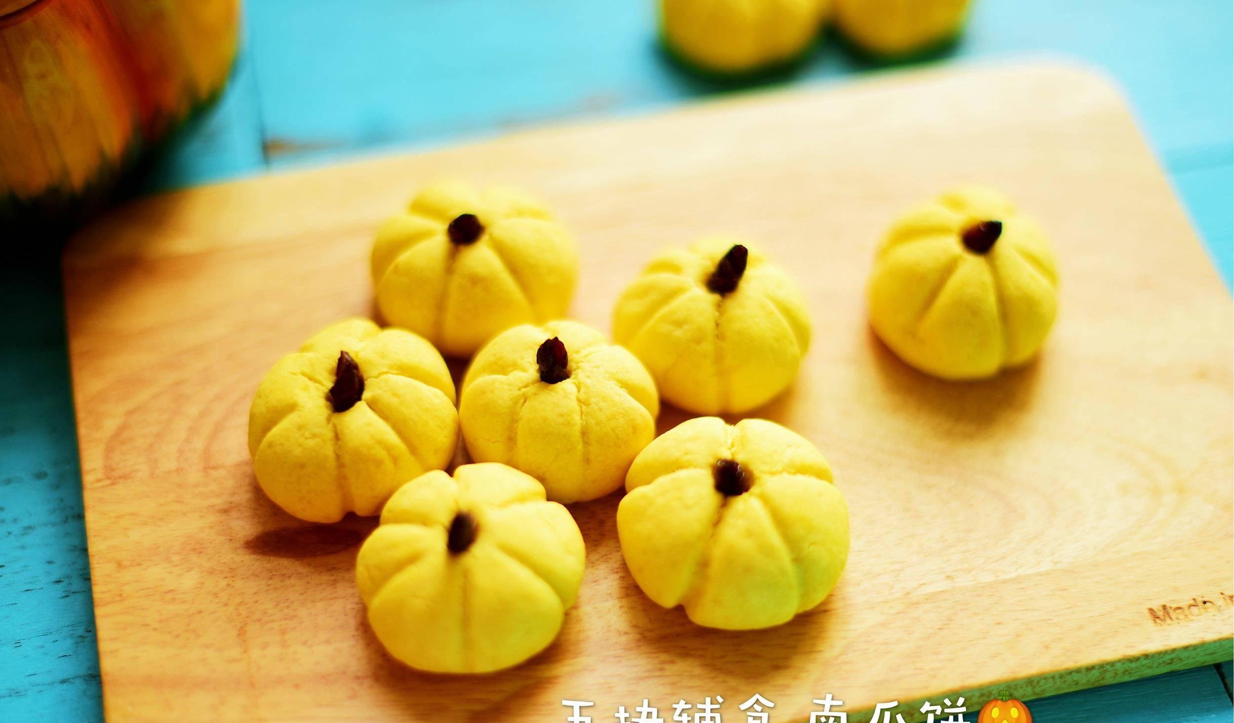 南瓜饼干,金黄可爱,无价营养小辅食
