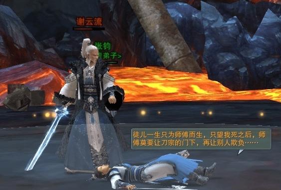 剑网3纯阳新生代非死即伤就算了(剧情上更是毫无存在感)