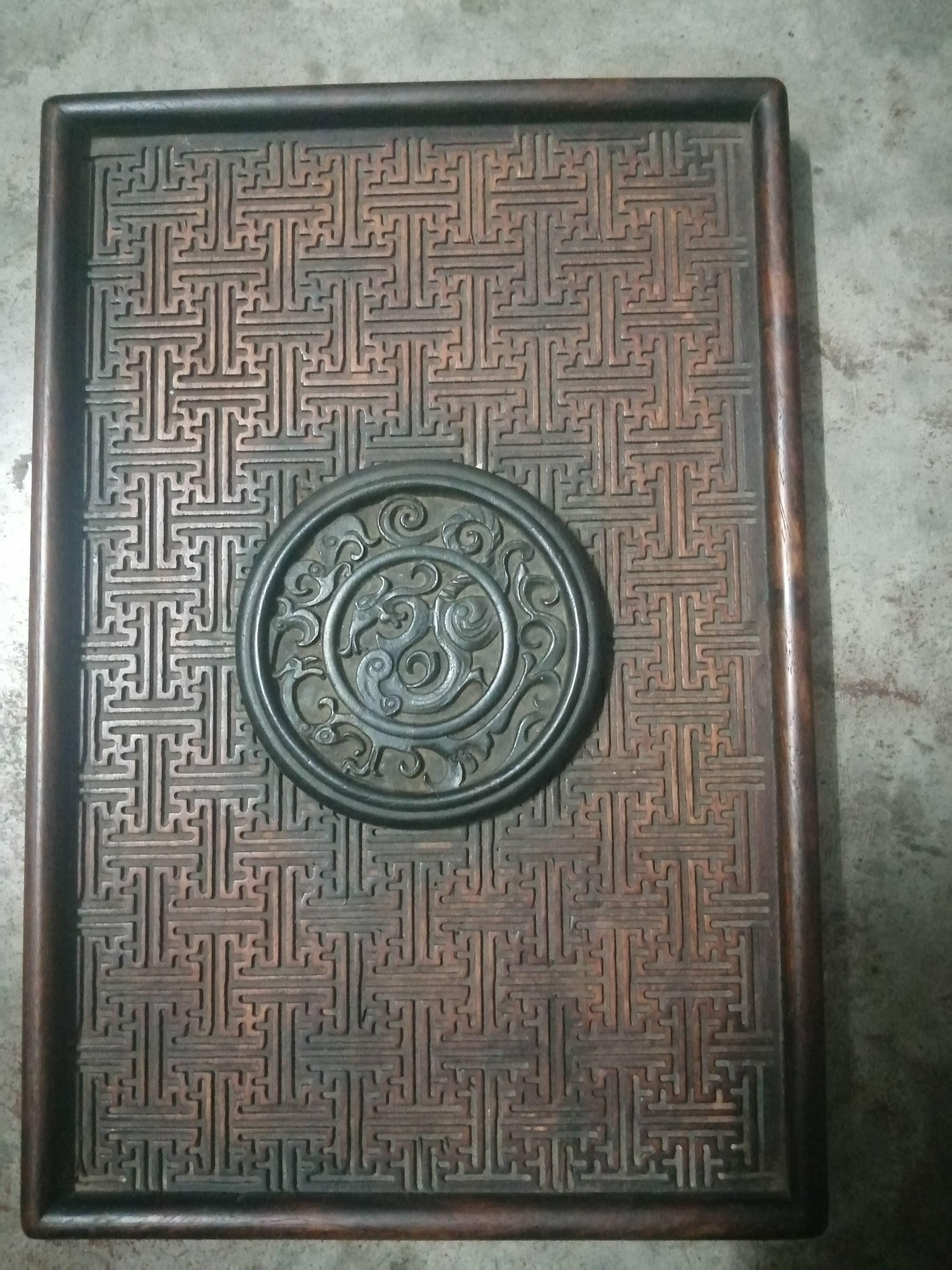 【聚大荔·收藏背后的故事】优美的海南黄花梨茶盘