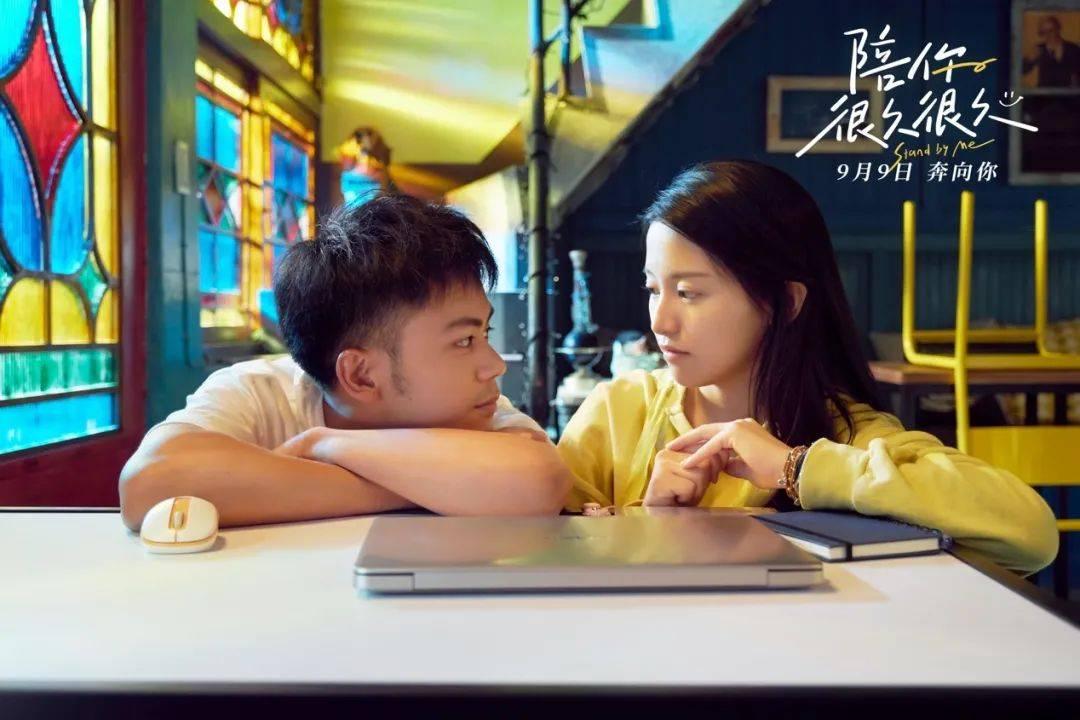 图片[13]-李安,帮你演技烂哭的儿子选选剧本吧-妖次元