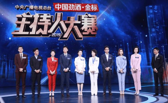 第四季《经典咏流传》是整部剧的结尾 央视新面孔王佳宁未来如何!