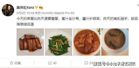 60岁的惠英红,为什么又瘦又白?看她的食谱就全懂了