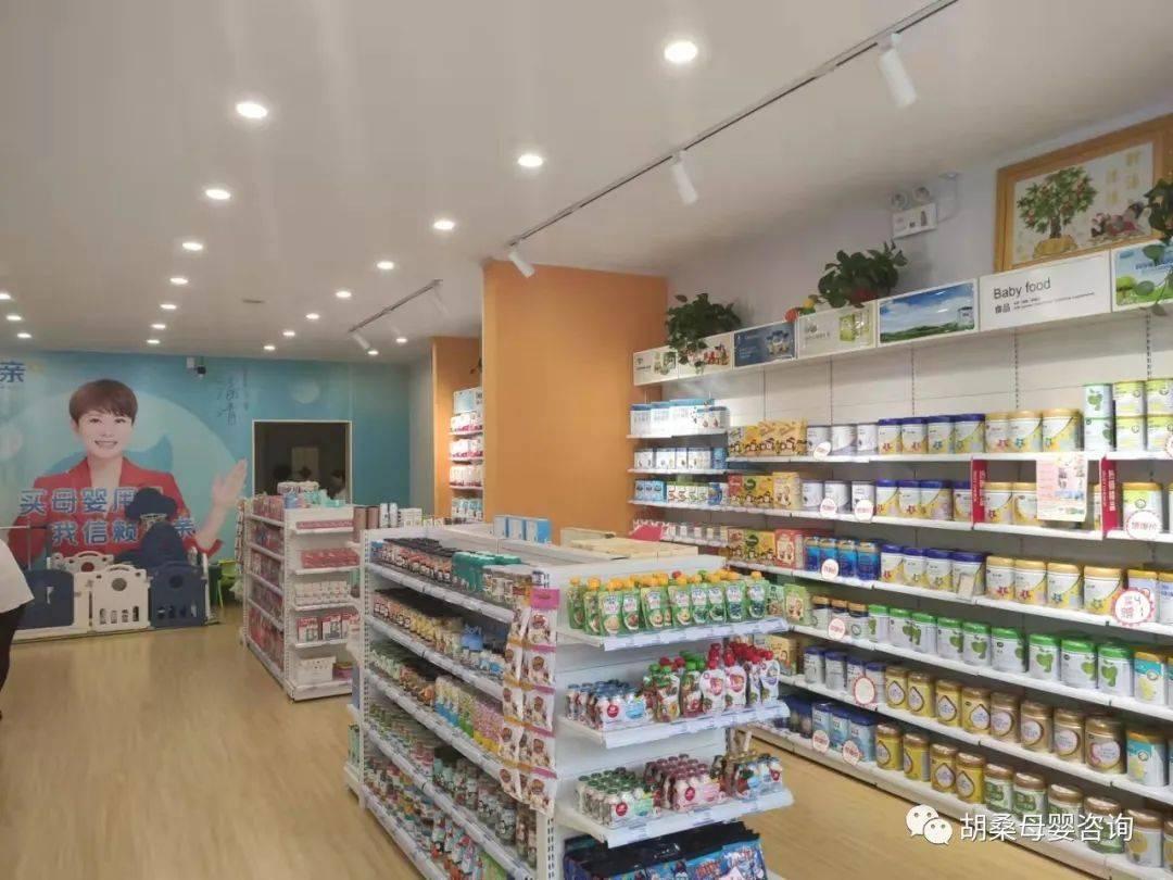 母婴店开店干货:关于进货渠道,其实非常好找!