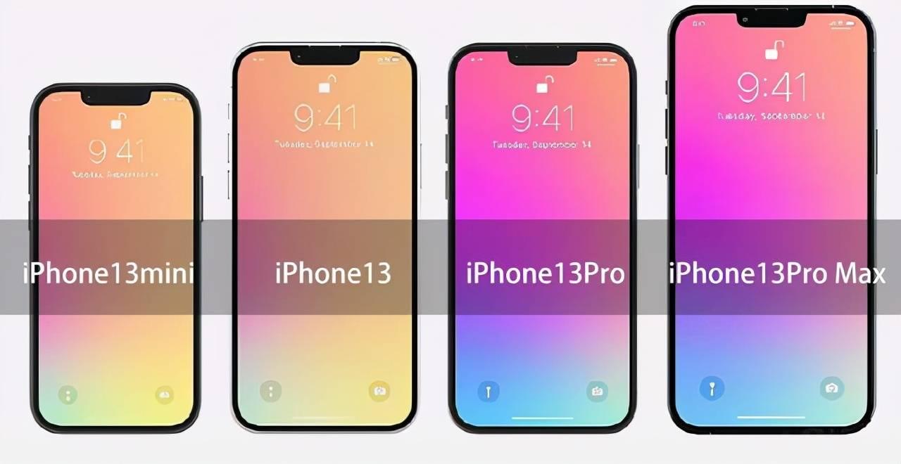 四款iPhone13配置售價曝光,最低64G版5999元,最高