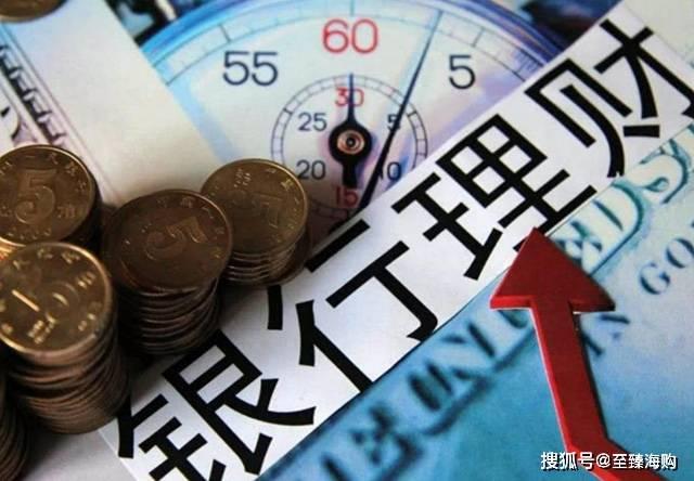 中老年人在银行存款,定期存款一年好?还是定期存款三年以上好?