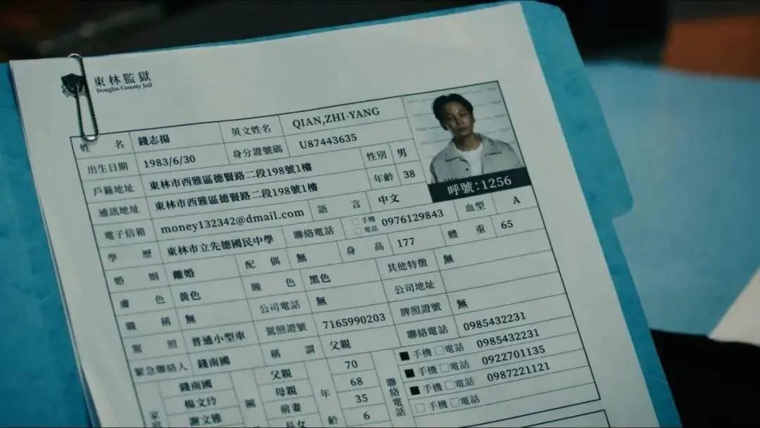 图片[10]-华语原创犯罪剧的尺度,被周渝民刷新了?-妖次元