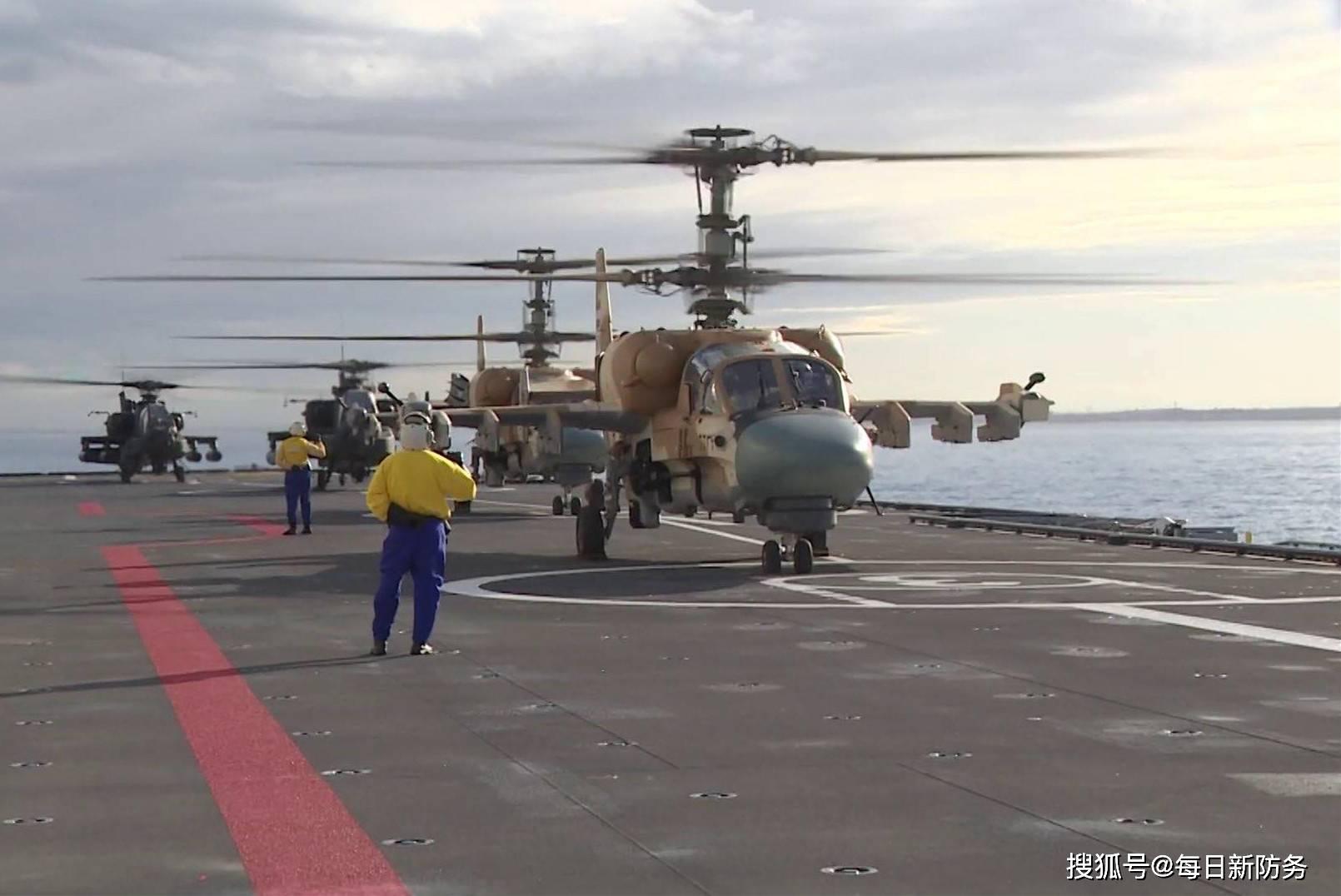 中国可能购买俄罗斯卡-52直升机装备075两栖攻