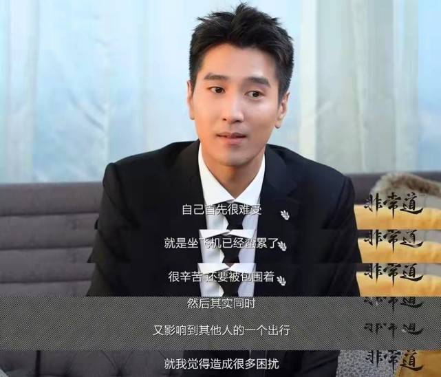"""图片[42]-被资本""""挑中""""的赵又廷,他变了-妖次元"""