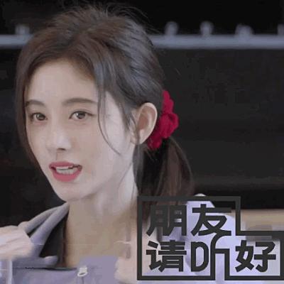 """虞书欣和鞠婧祎戴同款""""大肠头花"""",效果却很不同,并不是可爱就能赢"""