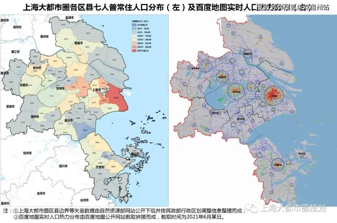 苏州人口分布_苏州市人口分布
