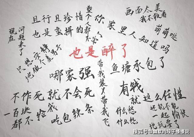 http://www.weixinrensheng.com/shishangquan/3011283.html