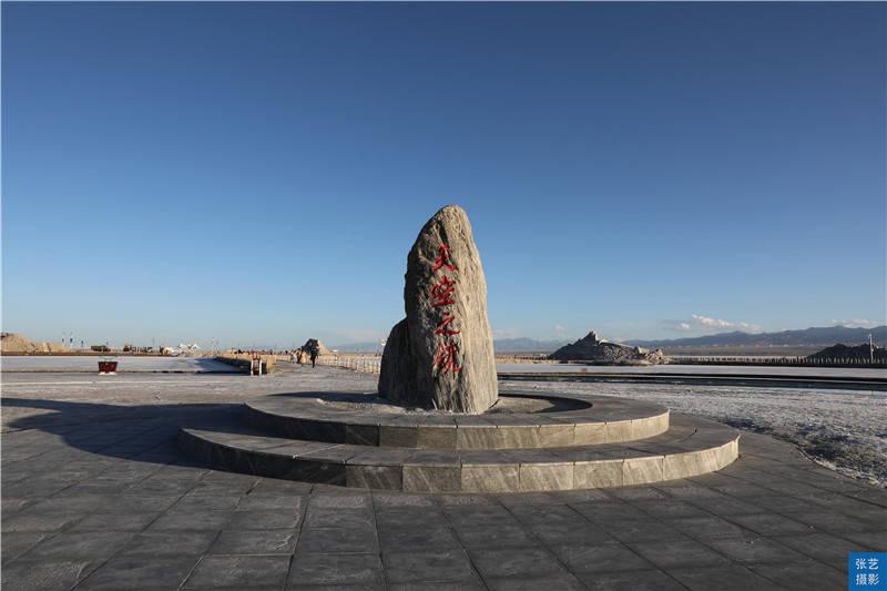 """青海旅游别踩坑,茶卡""""天空之镜""""为何屡屡被游客评为最差景区?"""