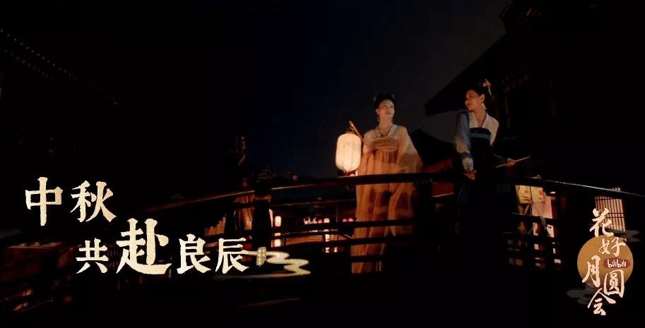 图片[13]-八台中秋晚会:百位大咖聚大湾区,东方台比真唱,芒果台在干啥?-妖次元