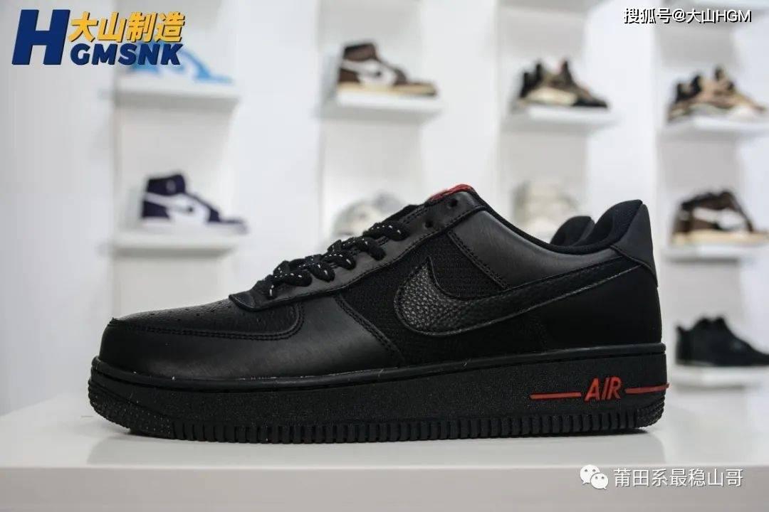 【大山制造】耐克Nike Air Force 1 Low 使空军一号黑红色色调 DO6389-001