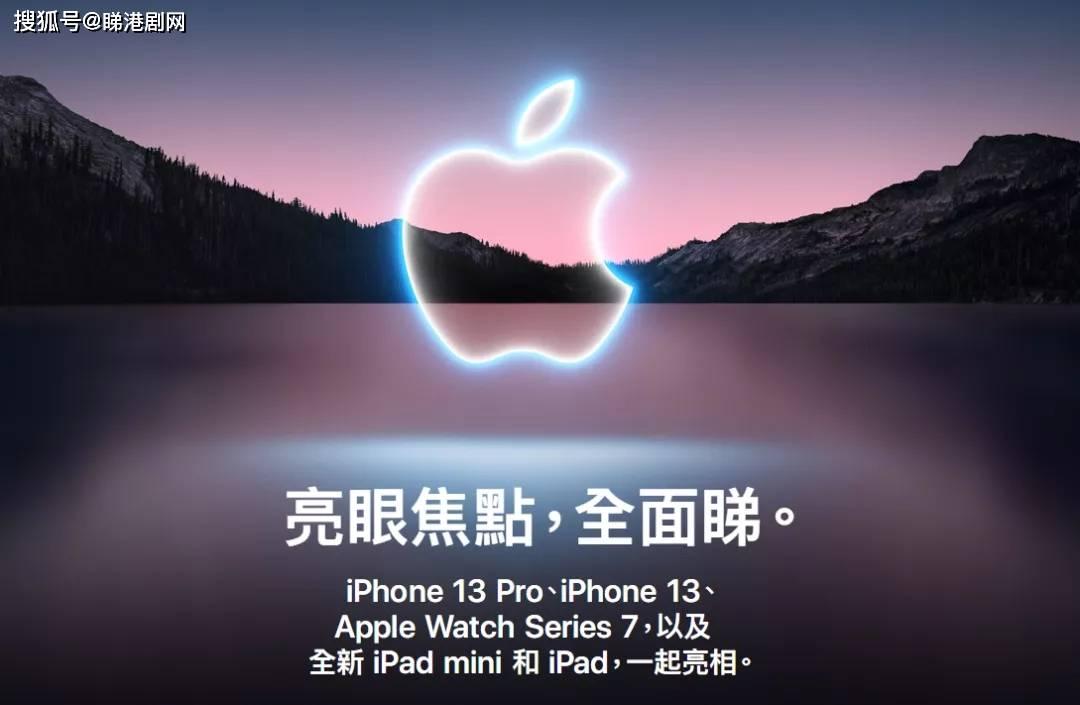 原創             勸你iPhone 13千萬不要去香港買...