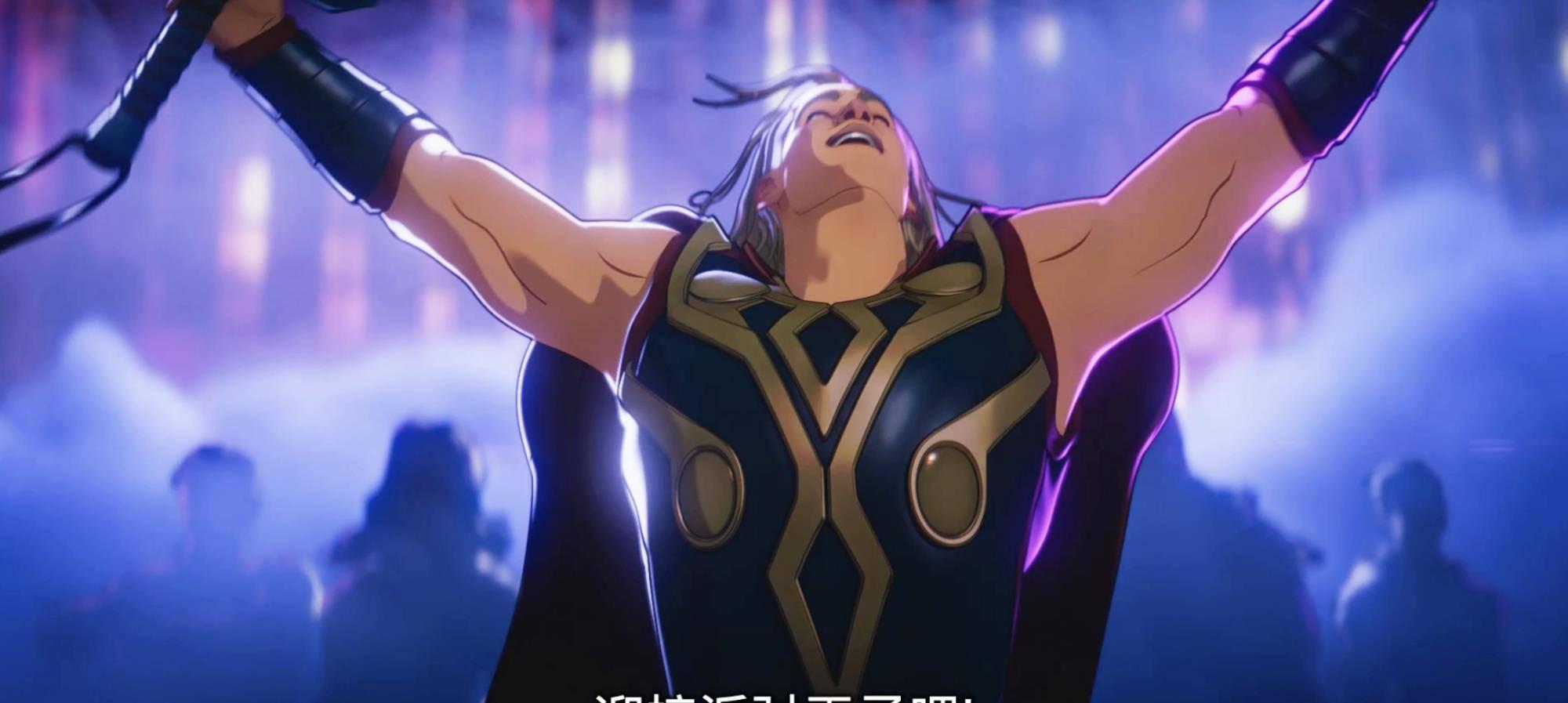 漫威《假如》第7集上线,雷神人设被魔改、无限宝石奥创上线!