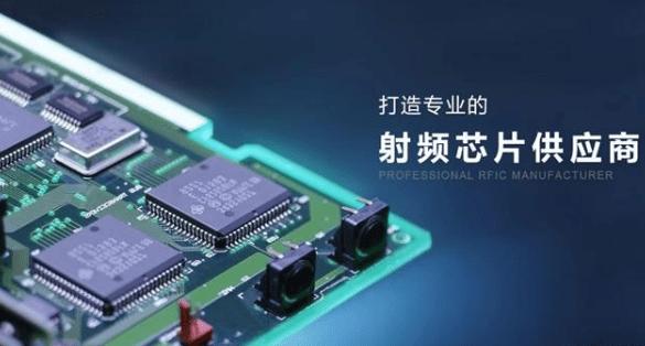 又一国产厂商霸气官宣!国产5G射频芯片来了:助华为5G旗舰十月发布