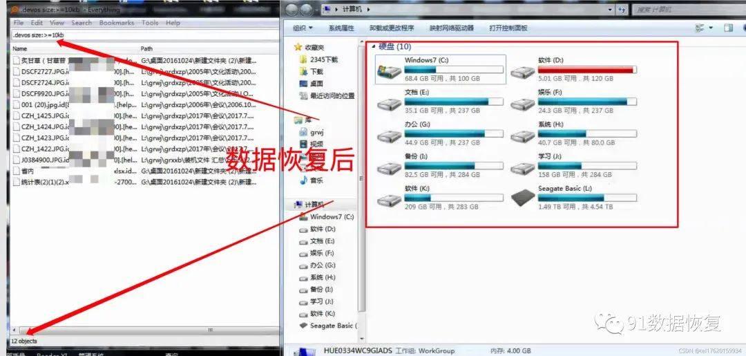 【数据恢复】服务器感染[]Devos勒索病毒国外服务器购买