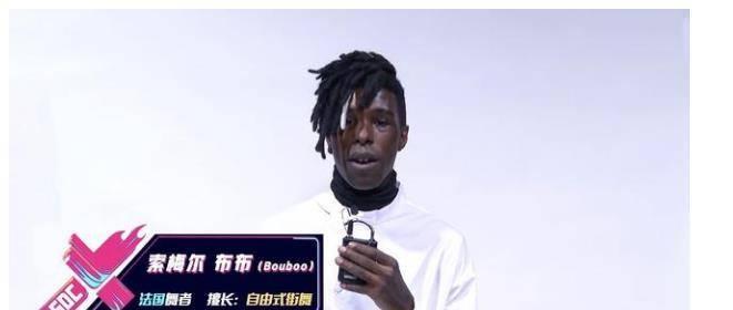 《街舞4》布布回归,王一博战队实力大增,网友:欠他一个冠军