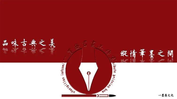 巴彦淖尔市硬笔书法家协会-书坛撷英:陈剑鸿