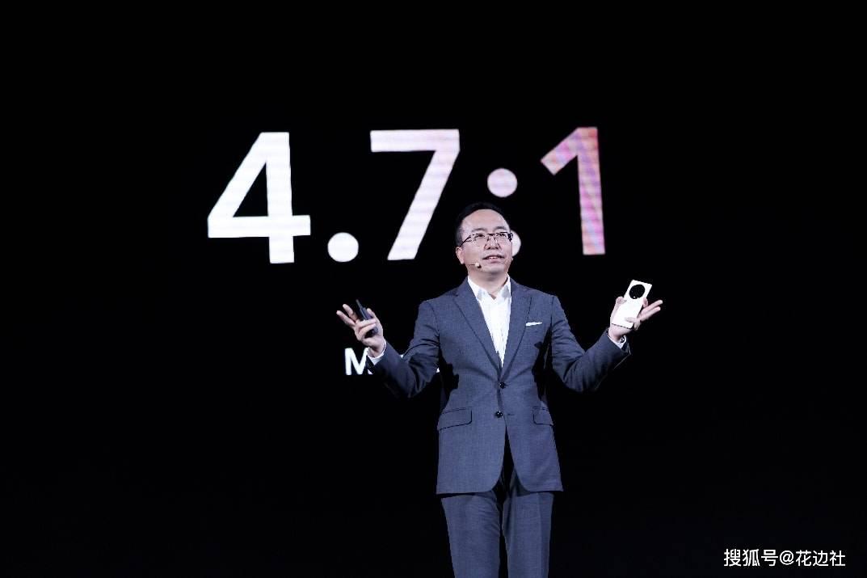 荣耀CEO赵明:荣耀市场份额持续回升,接近历史最高水平