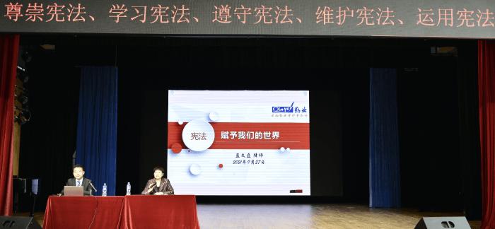 【艺校新闻】昆明市艺术学校举行宪法学习讲座