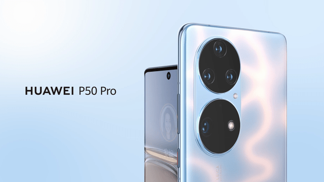 华为P50 Pro涟漪云波即将开售,手机圈又添一神仙配色!_机身