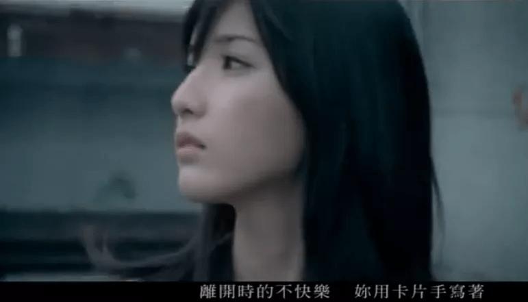 图片[44]-有种后宫叫周杰伦MV女主,J女郎们今何在?有人变脸完全认不出-妖次元