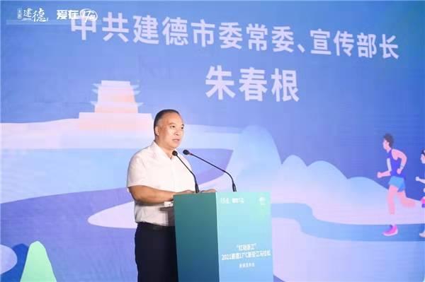2021建德gdp_浙江一座新高速,GDP总额达到390.29亿元,途经的这个县城有福了