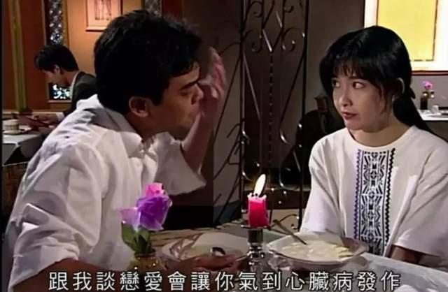 图片[2]-90年代TVB十大收视冠军,如今回看面目全非,还是自己当年太年轻-妖次元