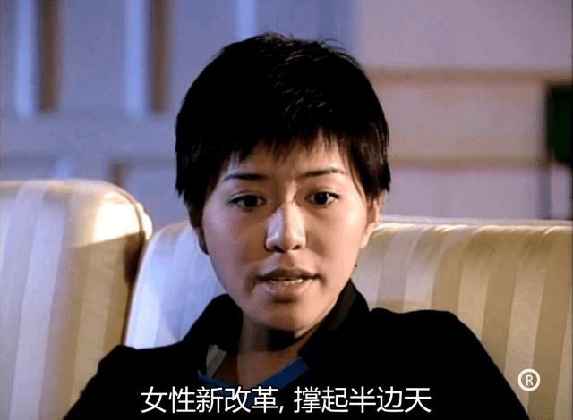 图片[64]-90年代TVB十大收视冠军,如今回看面目全非,还是自己当年太年轻-妖次元