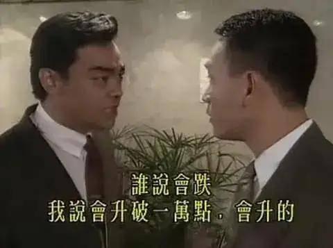 图片[5]-90年代TVB十大收视冠军,如今回看面目全非,还是自己当年太年轻-妖次元