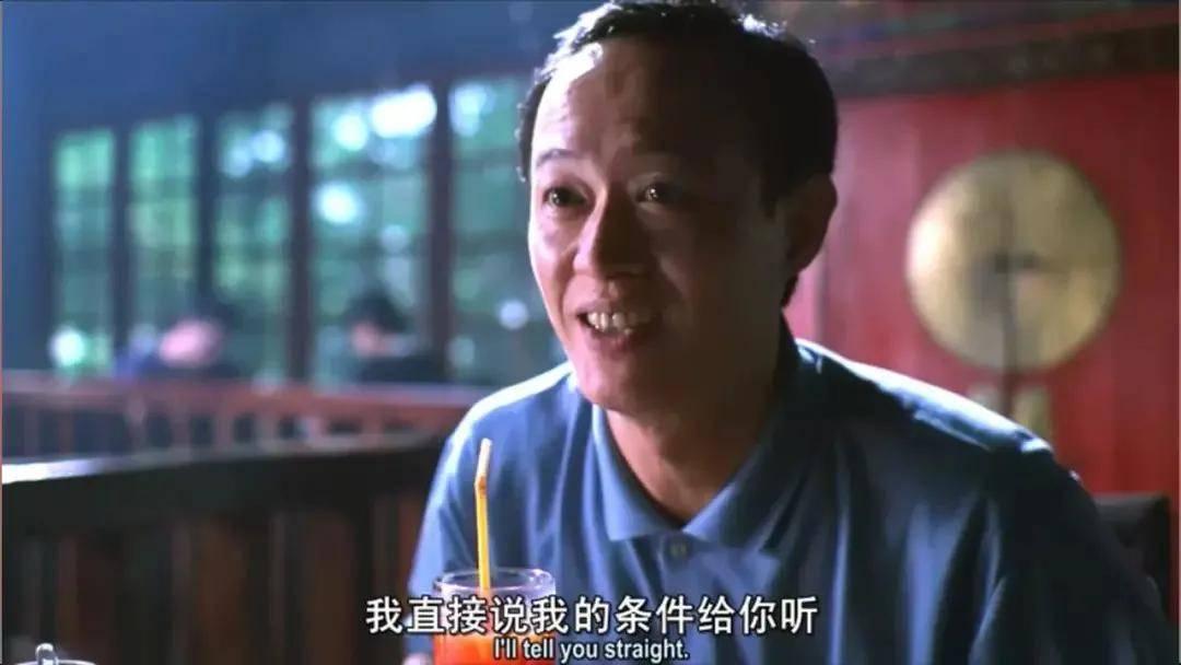 """图片[19]-23年前""""奶茶""""主演的冷门电影,信息量太大了-妖次元"""