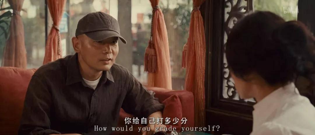 """图片[24]-23年前""""奶茶""""主演的冷门电影,信息量太大了-妖次元"""