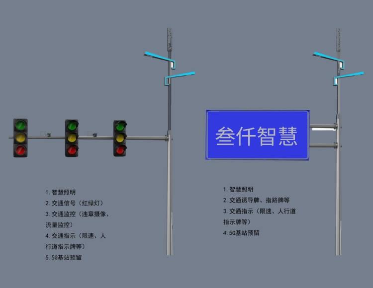 未来社区智慧路灯系统集成解决方案解析