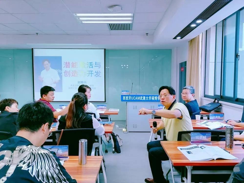 交大涵英国际硕博班:陆根书《教育经济学》赵精兵《潜能激活与创造力开发》