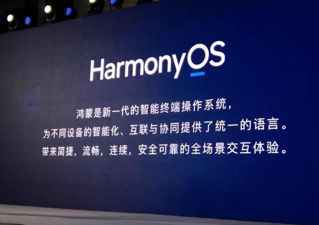 华为鸿蒙HarmonyOS 2迎来新机型,第八批内测招募_系统